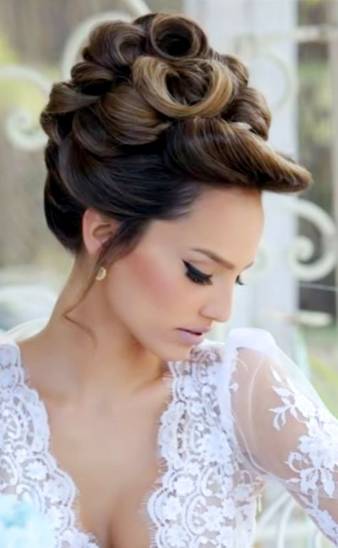 Trendy Wedding Hairstyles 2017 2018brides Looped High Bun Updo