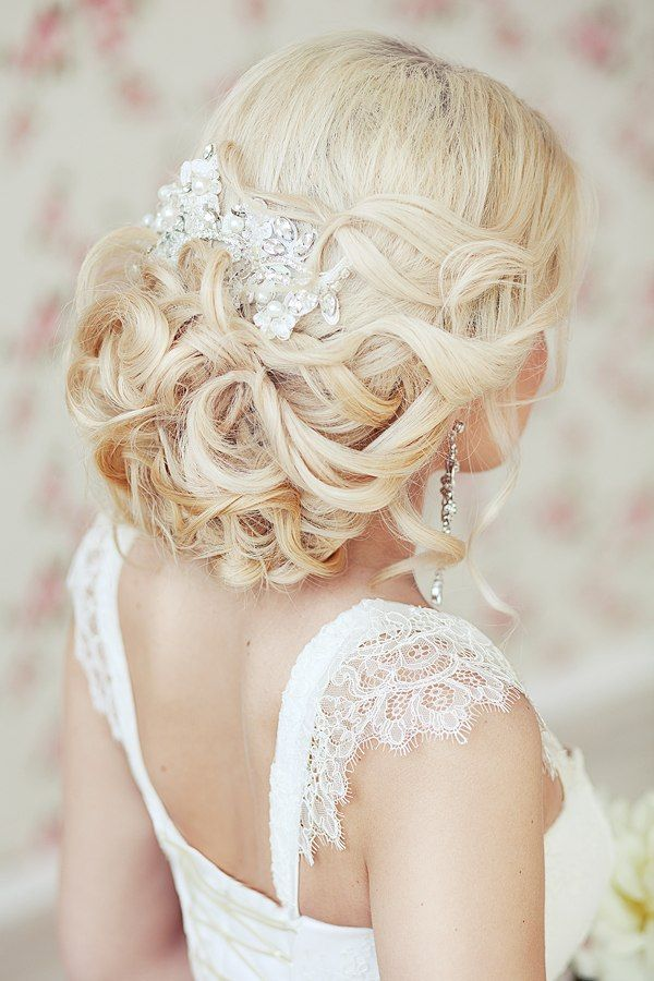 Trendy Wedding Hairstyles 2017 2018Wedding Planning Wedding